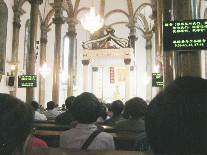 athée datant d'un catholique Pays-Bas gratuit sites de rencontre